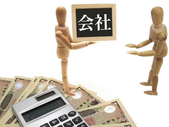 企業買収の価格や想定される要素とは