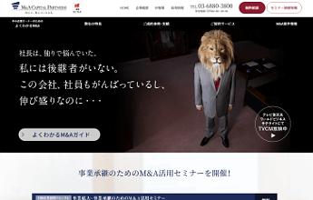 M&Aキャピタルパートナーズ公式サイト