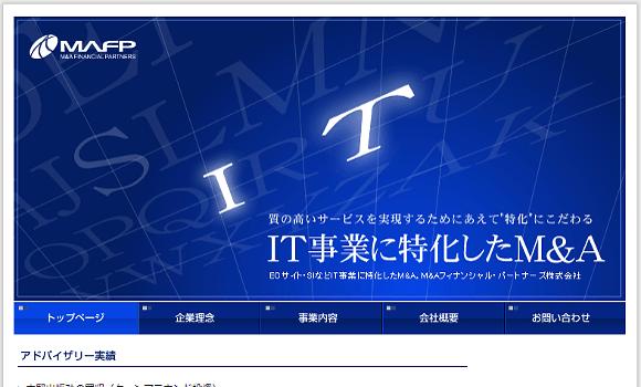 M&Aフィナンシャル・パートナーズ公式HP