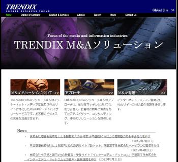 TRENDIX公式HP